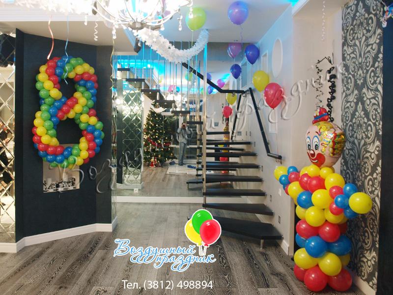 кафе хибара омск официальный сайт меню