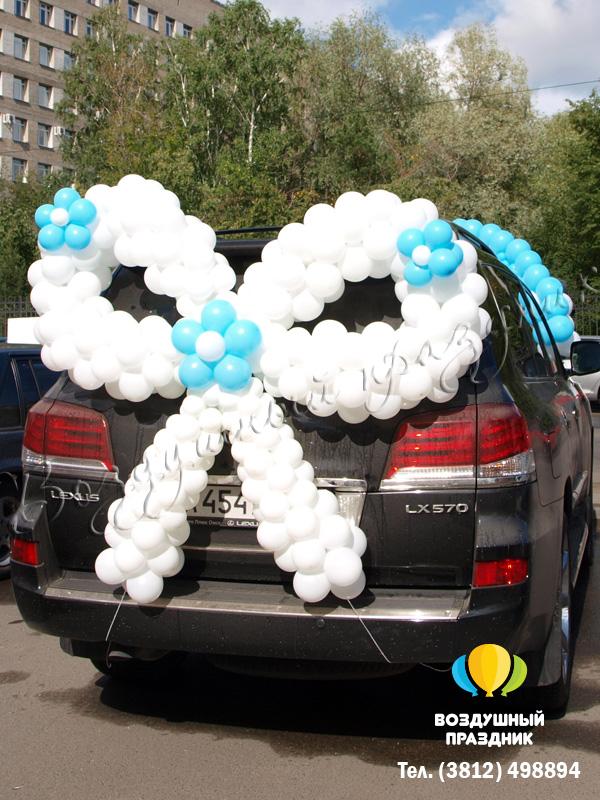 Украшение машины шарами